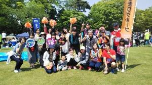 「チームてまり」金沢城リレーマラソンに参加しました